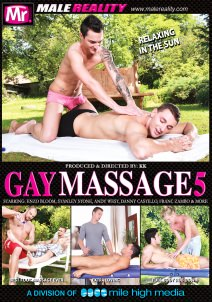 Gay Massage #05 DVD Cover